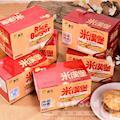 【喜生】米漢堡任選組 8盒 (3個/盒)