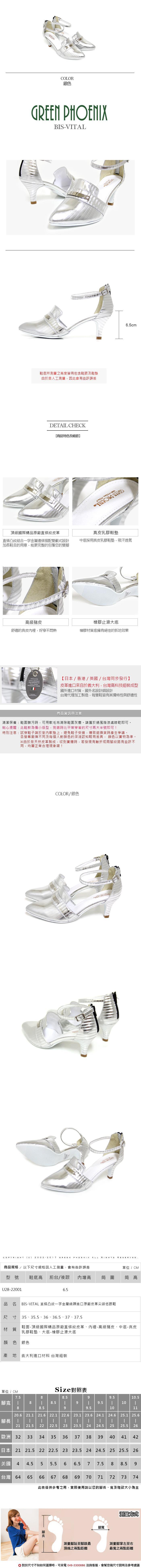 8c5f28ee-66cc-4a37-a644-bd692c0064e9.jpg