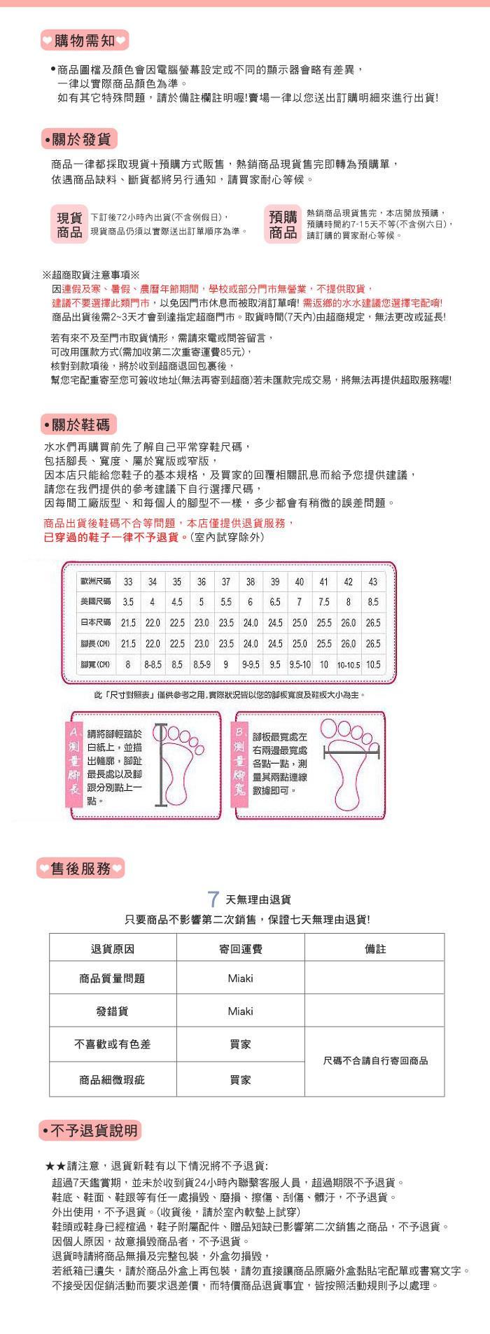 921b1b5d-81e3-4b2e-a684-4f7d44c1118e.jpg