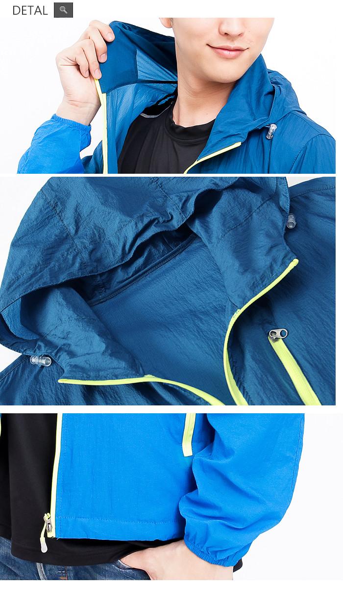 【戶外趣】(加碼送頭巾) 奧地利品牌男款 115g極輕量 防潑水 透氣連帽防曬外套口袋衣外套(C113307 多色可選)
