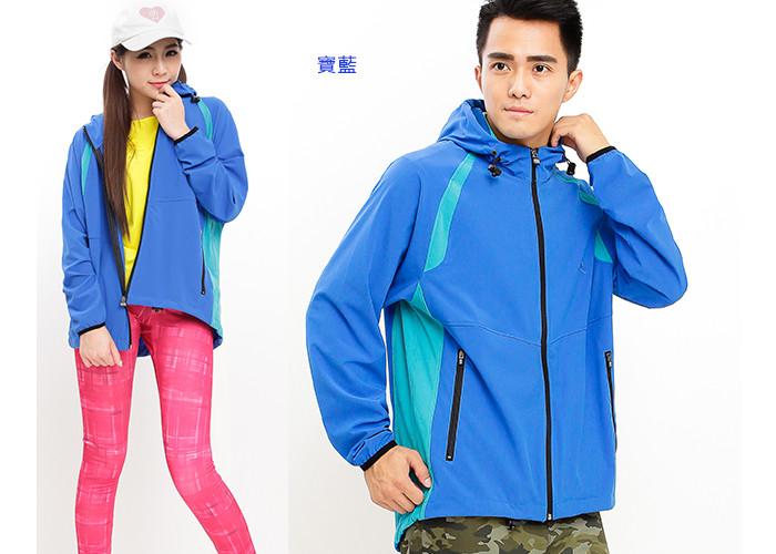 【戶外趣】荷蘭品牌-情侶款全天候防護防潑水抗曬UPF50+彈性連帽外套(BMJ00303寶藍)