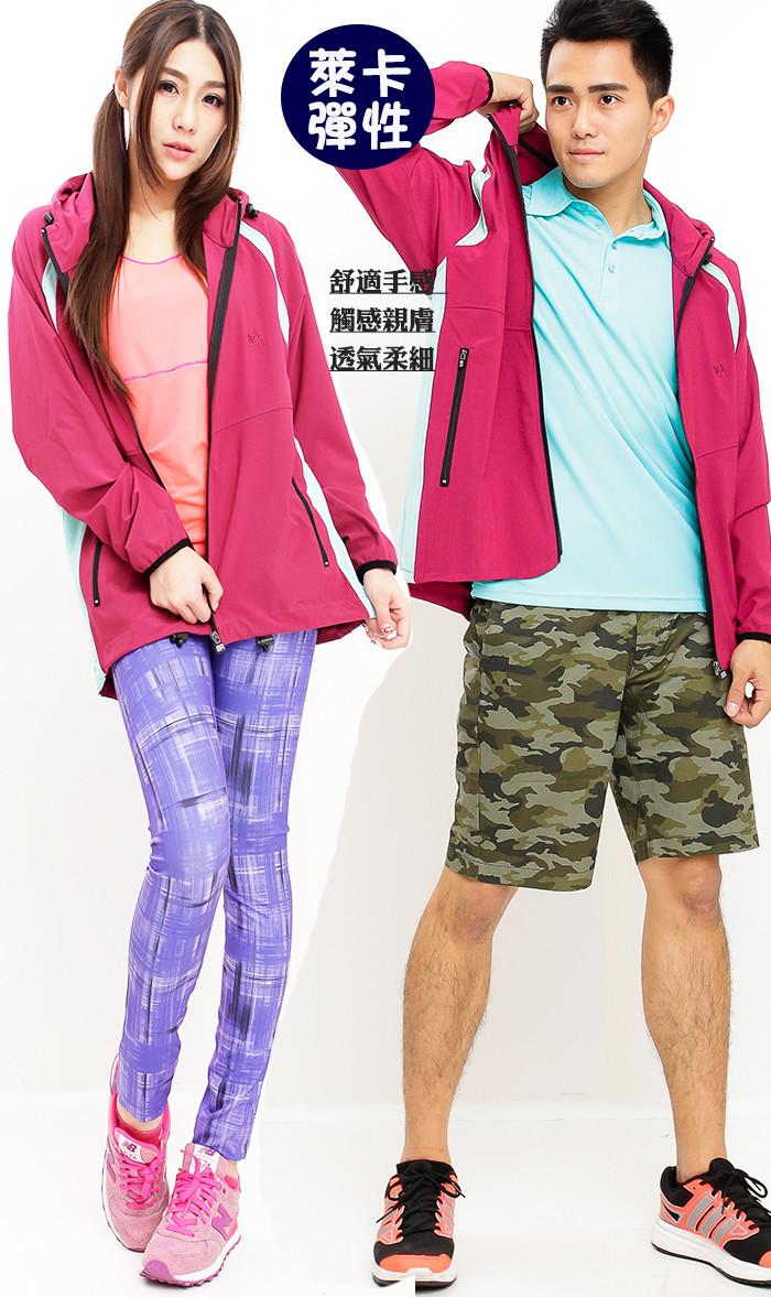 【戶外趣】荷蘭品牌-情侶款全天候防護防潑水抗曬UPF50+彈性連帽外套(BMJ00303暗紅)