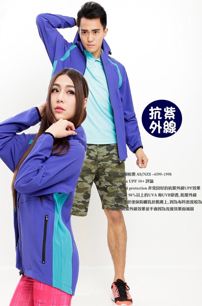 【戶外趣】荷蘭品牌-情侶款全天候防護防潑水抗曬UPF50+彈性連帽外套(BMJ00303深藍)