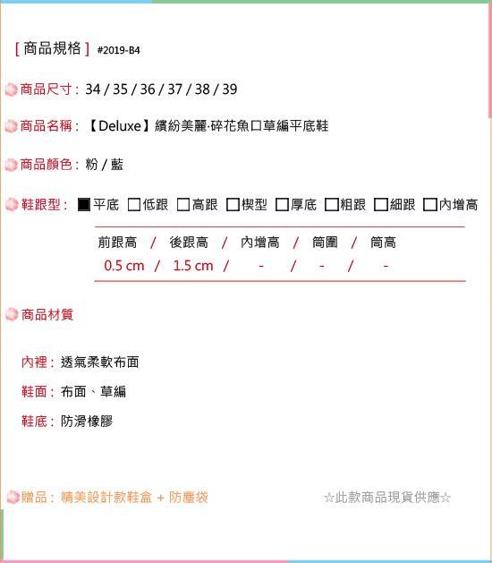 7f601b94-cd32-4164-a5ec-75d06e268a30.jpg