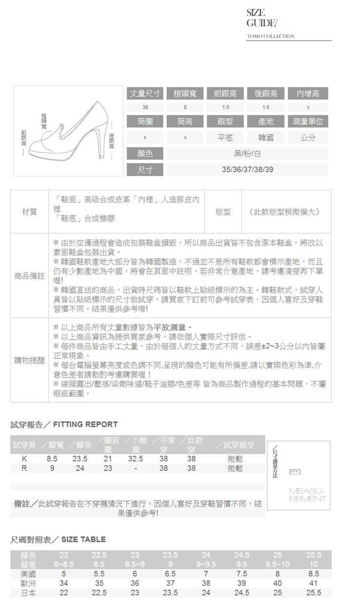 303c433f-79d4-4f1e-bb03-52806344007c.jpg
