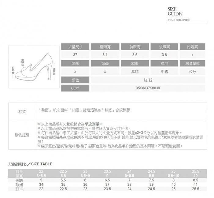b129205f-6bc8-41b3-a67f-cffc339d13c7.jpg