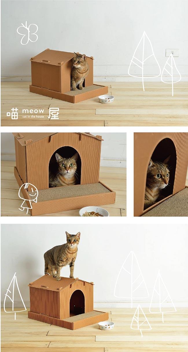 【喵屋】 別墅貓屋