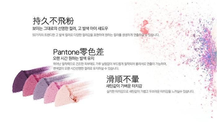 【AVANT SCENE愛芬斯】韓國RUNWAY伸展台訂製眼影(A004魅惑紫砂)