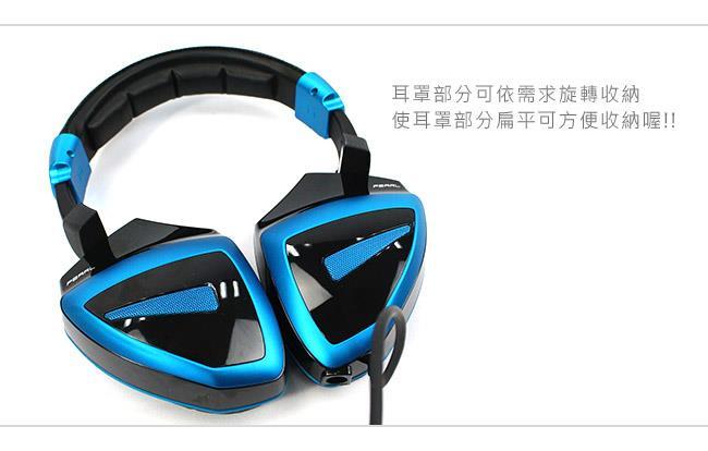 EXSOUND Pearl III H 藍黑配色 7.1 聲道耳機