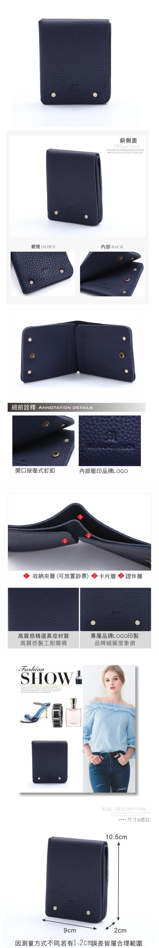 Moyoung 自然手感頭層牛皮短夾  皇家藍