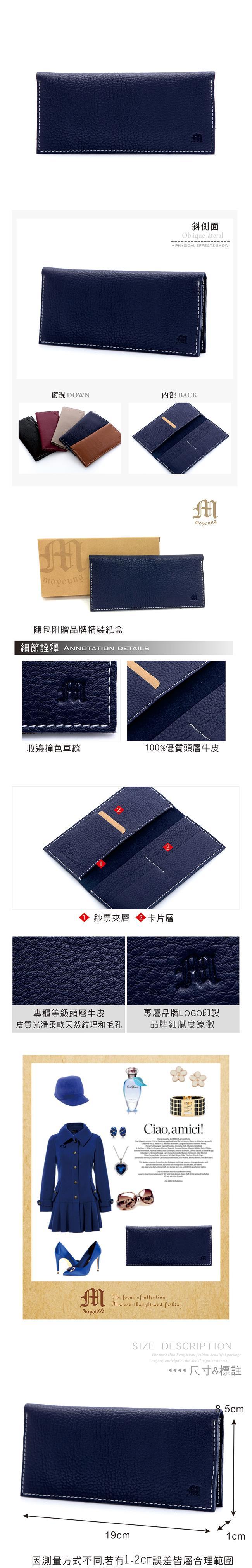 Moyoung 自然手感頭層牛皮長夾 皇家藍