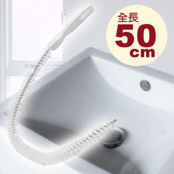 【JoyLife】專利水管疏通清潔刷-邊通邊刷(超值2入)