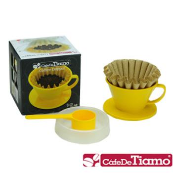 【Tiamo】 K01 咖啡濾杯組附滴水盤量匙濾紙-黃色(HG5401)