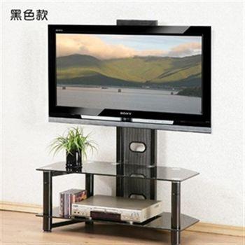 坦伯勒薄型電視架寬90cm