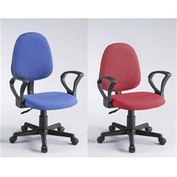 【C&B】省荷包有扶手超值電腦椅