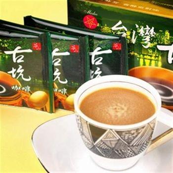 《台灣古坑》即溶咖啡 (二合一)禮-任網