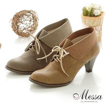 Meesa(MIT)個性反折綁帶粗跟踝靴