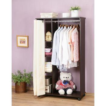C&B典雅移動式防塵三尺衣櫥