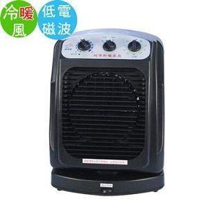 臺製低電磁波超導熱冷暖風扇