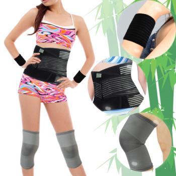 多功能炭元素可調式護腰夾(加強型)全套超值三入組