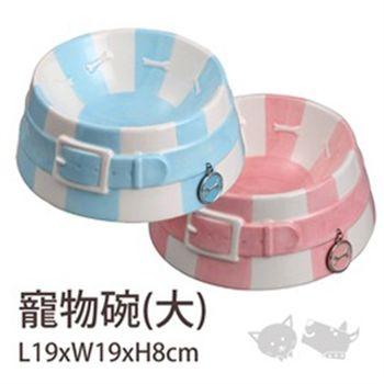 《寵愛寵物系列》寵物專用時尚陶瓷碗(大)2色
