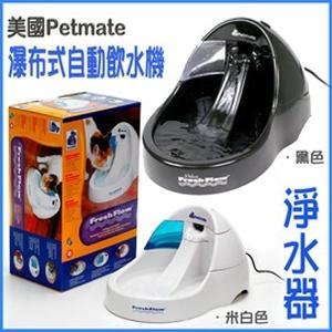 《美國Petmate》淨水機讓寵物愛喝活水3.2L(附贈過濾棉一片)黑色
