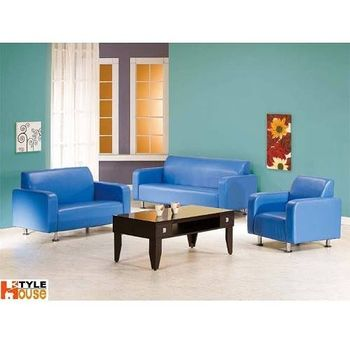 【STYLEHOUSE 】金吉利(藍色)PVC皮沙發1+2+3人組