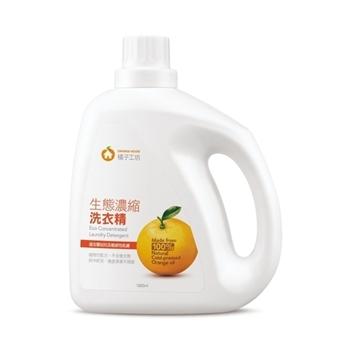 【橘子工坊】生態濃縮洗衣精1800ml*3瓶