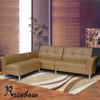 RB-典藏居家L型沙發(咖啡)贈-保養油*1