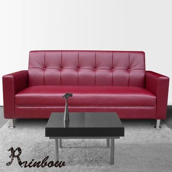 RB-簡約家居獨立筒沙發(黑/紅/咖)-3人