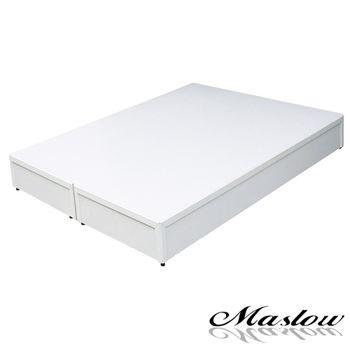 【Maslow-純白】3分床底-加大6尺