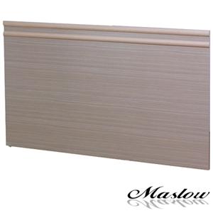 【Maslow-簡約白橡】雙人床頭片-5尺(木心板)