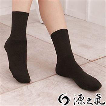 【源之氣】極品竹炭寬口運動女襪三雙組