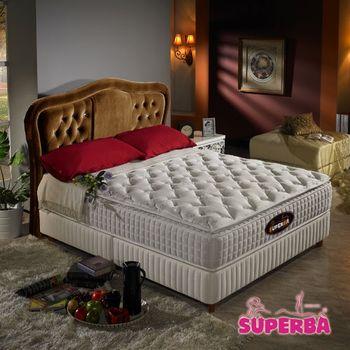 瑞士SUPERBA〔Birs〕三線獨立筒床墊-雙人尺寸