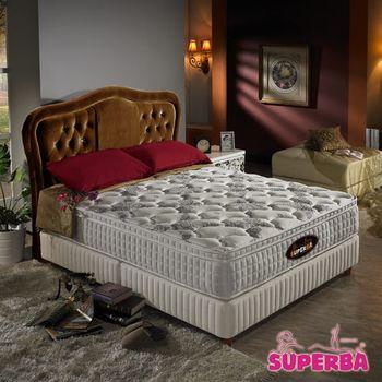 瑞士SUPERBA〔Rhone〕三線加高硬式獨立筒床墊-單人尺寸