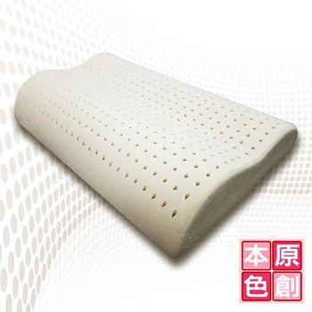【原創本色】透氣護頸100%天然乳膠枕2入