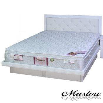 【Maslow-晶鑽純白】單人掀床組-3.5尺(不含床墊)