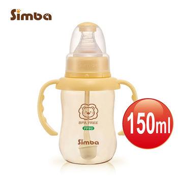 【小獅王辛巴】PPSU自動把手葫蘆小奶瓶(150ml)