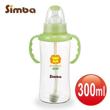【小獅王辛巴】PES自動把手葫蘆大奶瓶(320ml)