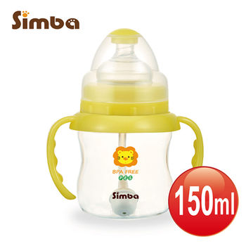 【小獅王辛巴】PES自動寬口把手葫蘆小奶瓶(150ml)