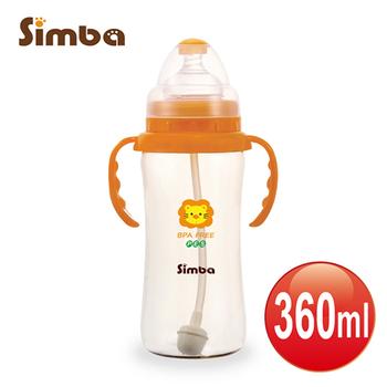【小獅王辛巴】PES自動寬口把手葫蘆大奶瓶(360ml)