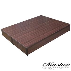 【Maslow-胡桃木】雙人3分床底-5尺