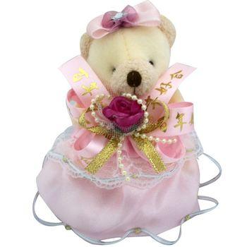 (婚禮小物)極品蓬裙熊歐式香包(粉紅) (LED燈)