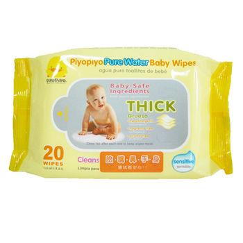 黃色小鴨 PiYO PiYO 嬰兒手口柔濕巾攜帶包/20抽/1箱