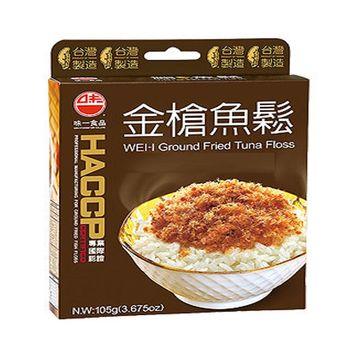 【台灣味一】鮪魚鬆-自然原味(105g)-任網