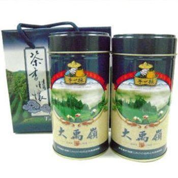 《高山烏龍茶》大禹嶺茶禮盒4兩x2入裝