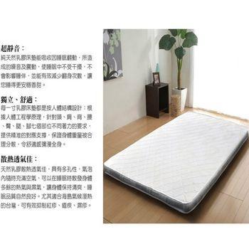 IDENG-10CM-3尺-乳膠床墊