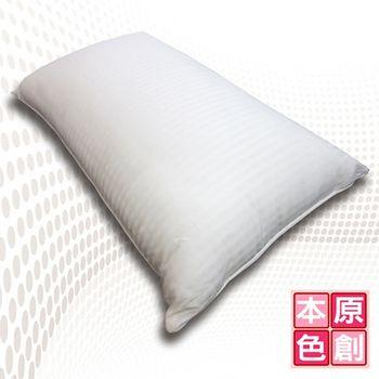【原創本色】透氣舒眠四孔枕2入