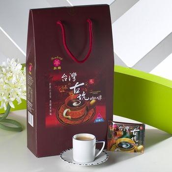 【破盤】臺灣古坑 恭喜發財咖啡零食超值組