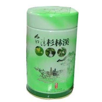 《高山烏龍茶》杉林溪茶(4兩/瓶)-任網